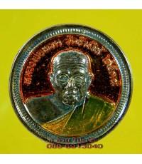 เหรียญหล่อ หลวงพ่อทวด   วัดช้างให้ รุ่นพิเศษรวยไม่เลิก ปี 2538 /2157