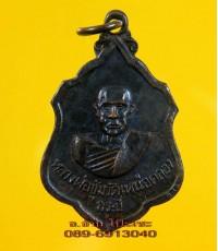 เหรียญ หลวงพ่อชุ่ม วัดเหนือคลอง กระบี่ รุ่นแรกปี 2516/2187