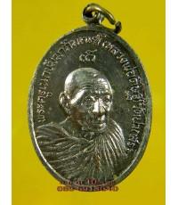 เหรียญ หลวงพ่อดิษฐ์ หลังหลวงพ่อแดง วัดปากสระ รุ่นแรก ปี 16 /2190