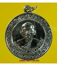 เหรียญ หลวงพ่อคล้าย วัดสวนขัน ปี 2505 ออกวัดจันดี /2302