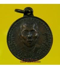 เหรียญ หลวงพ่อเกรียง วัดหินปักใหญ่ ปี 2521 นครราชสีมา /2545
