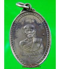 เหรียญ หลวงปู่ปุ๊ก วัดประโดก นครราชสีมา /2441