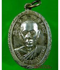 เหรียญ หลวงพ่อ พระครูเกษมกิจจาทร วัดช่องลม ชลบุรี /2673