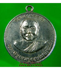 เหรียญ หลวงพ่อพิมพ์ วัดกลางตราด จ.ตราด ปี 2511 /2684