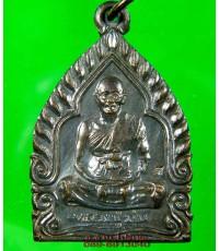 เหรียญ หลวงพ่อม่น วัดเนินตามาก ปี 2537 ชลบุรี /2694