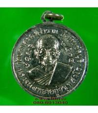 เหรียญ หลวงพ่อทองอยู่ วัดบางเสร่ ชลบุรี ปี 2514 /2604