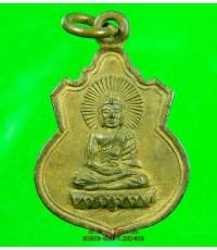 เหรียญ ศรีมหาโพธิ ปราจีนบุรี /2729