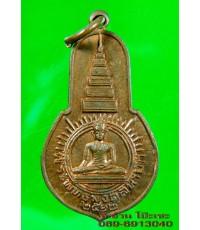 เหรียญพระพุทธมงคลนายก เจ้าคุณนรฯ ปลุกเสก ออกวัดวังกระโจม จ.นครนายก ปี 2512/2773