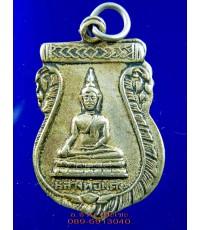 เหรียญ หลวงพ่อแดง อ.หันคา ชัยนาท /2855