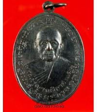 เหรียญ หลวงพ่อแดง หลวงพ่อเจริญ หน้าตรง วัดเขาบันใดอิฐ เพชรบุรี /2913