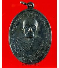 เหรียญ หลวงพ่อแดง หลวงพ่อเจริญ หน้าตรง วัดเขาบันใดอิฐ เพชรบุรี /2914