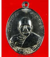 เหรียญ หลวงพ่อแดง วัดเขาบันใดอิฐ เพชรบุรี /2916