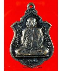 เหรียญ หลวงพ่อ พระครูพันธ์ วัดหนองส้ม รุ่น2 เพชรบุรี /2951