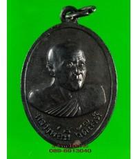 เหรียญ หลวงพ่อมิ วัดสิงห์ อ.นครชัยศรี นครปฐม /3127