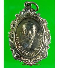 เหรียญ หลวงพ่อ พระครูสุกิจวิชาญ  วัดยางมณี  ปี 2516 /3138
