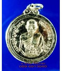 เหรียญ หลวงพ่อทุย วัดเดิม พิมาย /2968