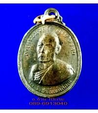 เหรียญ หลวงพ่อ พระราชปัญญาโสภณ วัดราชนัดดา ปี 2511