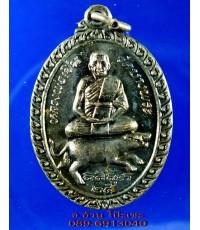 เหรียญ หลวงพ่อเปิ่น วัดบางพระ ขี่หมู รุ่น 1 หมูป่า ปี 2525