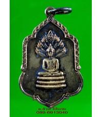 เหรียญ หลวงพ่อ นาคปรก เจ้าพ่อหลักเมือง วัดหนองเต่าพิจิตร ปี 2512 /3205