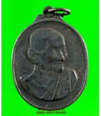 เหรียญ หลวงพ่อเต๋ วัดสามง่าม ผูกพัทสีมา ปี 2518 นครปฐม /3235