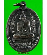 เหรียญ   หลวงพ่อน้อย วัดธรรมศาลา หลวงปู่โต๊ะเสก นครปฐม /3251