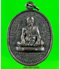 เหรียญ หลวงพ่อสุวรรณ์ วัดมารวิชัย อยุธยา ปี 2519 /3302