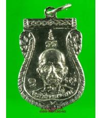 เหรียญ หลวงพ่อฟ้อน วัดบ้านพาด รุ่น 2 อ.บางไทร อยุธยา /3315