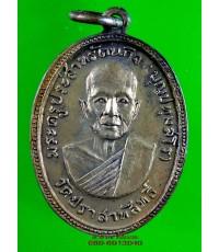 เหรียญ หลวงพ่อบุญ วัดปราสาทสิทธิ์ ปี 2513 ราชบุรี /3443