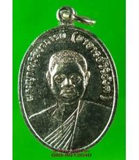 เหรียญ หลวงพ่อวิริยังค์ หลัง อมาตยกุล /3662