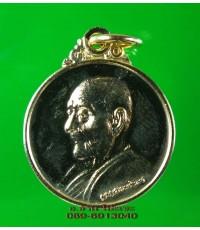 เหรียญ หลวงปู่ธูป วัดแคนางเลิ้ง รุ่นอายุ 80  ปี /3667