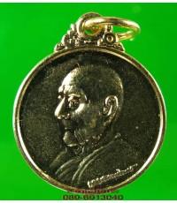 เหรียญ หลวงปู่ธูป วัดแคนางเลิ้ง รุ่นอายุ 80  ปี /3666