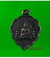 เหรียญ พระพุทธ วัดอนงคาราม /3682
