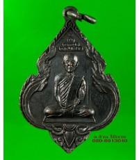 เหรียญ อนุสสติ เจ้าคุณนร /3685