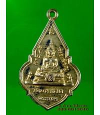เหรียญ หลวงพ่อวัดพระศรีมหาธาตุ พระนคร ปี 2509 /3689
