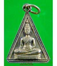 เหรียญ พระพุทธ พิมพ์นางพญา ไม่ทราบที่ /3371