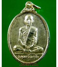 เหรียญ เจ้าคุณนร หลังครุฑ /3718