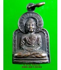 เหรียญ พระอาจารย์พ่วง จินดา ครบ 6 รอบ ปี 2518/3729