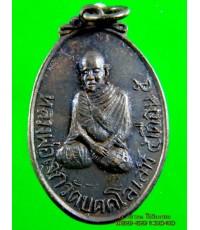 เหรียญ หลวงพ่อเจ๊ก วัดบุคคโล /3738
