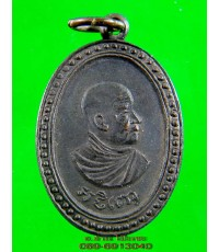 เหรียญ หลวงพ่อ เจ้าคุณหนู อชิโต วัดตโนด หลังสวน ชุมพร ปี 2492 /3745