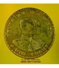 เหรียญ เอเชี่ยนเกมส์ เนื้อทองเหลือง / 4115