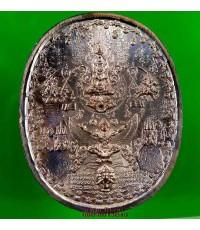 เหรียญ มหายันต์ พระเจ้าตากสิน /4206