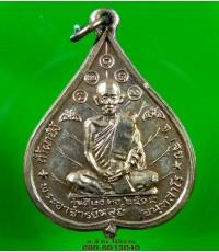 เหรียญ หลวงปู่หลุยส์ วัดถ้ำผาปิ้ง จ.เลย ปี 2515 /4211