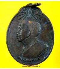 เหรียญ หลวงพ่อแสง วัดคลองน้ำเจ็ด จ.ตรัง ปี 2520 /4151