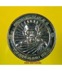 เหรียญ หลวงพ่อเกษม เขมโก เนื้อเงินลงยา รุ่นสร้างพระบรมราชานุสาวรีย์ ปี 2536/4190
