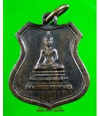 เหรียญ พระพุทธ วัดทรัพย์สโมสรนิกรเกษม ปี 2515 /4416