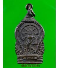 เหรียญ พระประจำวันพุทธ /4418