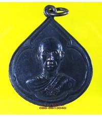 เหรียญ ร.5 ทรงผนวช /4622