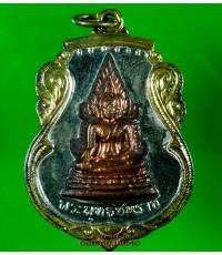 เหรียญ พระพุทธชินราช เสมา หลังอกเลาลงยา /4705