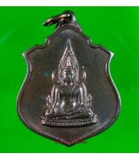 เหรียญ พระพุทธชินราช กองทัพภาค 3 ปี 2517 นวะ /4721