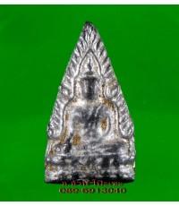 พระพุทธชินราช เนื้อชิน /4737